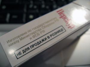 post-2583-1265007666_thumb.jpg