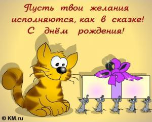 post-3227-1265556832_thumb.jpg