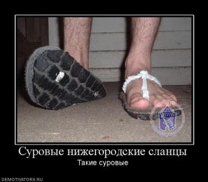 post-4089-1265961272_thumb.jpg
