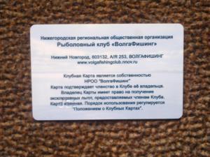 post-123-1366703771_thumb.jpg