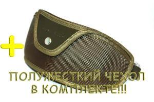 post-8044-1398589433_thumb.jpg