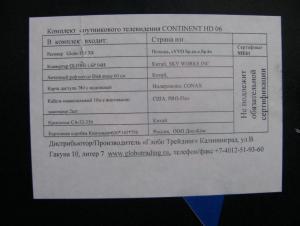 post-656-1337855545_thumb.jpg