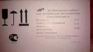 post-12529-1400669775_thumb.jpg