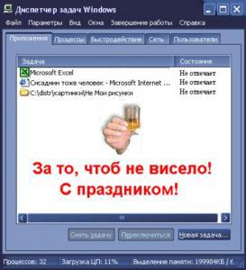 post-2350-1311921349_thumb.jpg