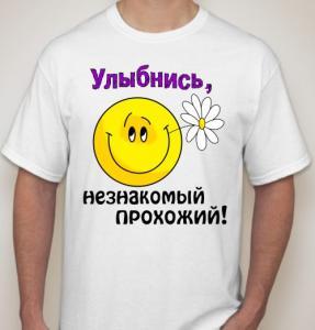 post-6496-1343474669_thumb.jpg