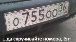post-10688-1373518379_thumb.jpg