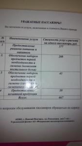 post-656-1469447539_thumb.jpg