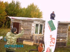 post-1901-1254725694_thumb.jpg