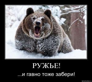 post-3555-1255895557_thumb.jpg