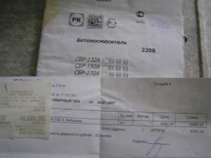 post-4208-1349715437_thumb.jpg