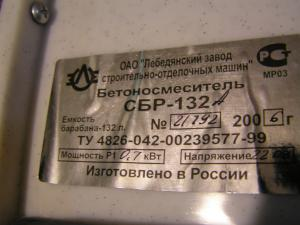 post-4208-1349795807_thumb.jpg