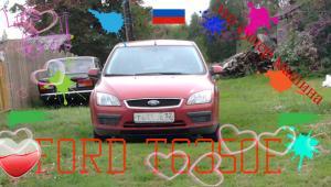 post-73-1350465780_thumb.jpg