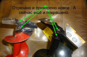 post-9756-1450250259_thumb.jpg