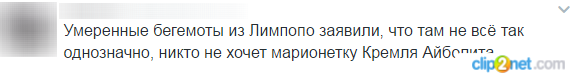 л1.png