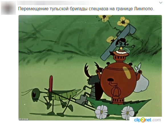 л4.png