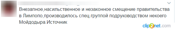 л5.png