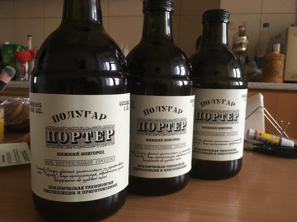 Рецепт самогона из пива