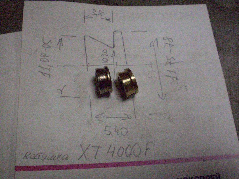 ролик XT4000F,колпаки,185-70-14 001.JPG