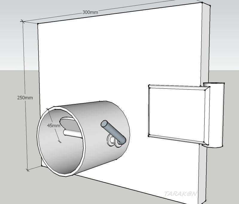 Дверка спереди обрез.jpg
