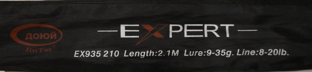 Expert.thumb.JPG.178ca489ea93024a90c1c07b1ff1f2c6.JPG