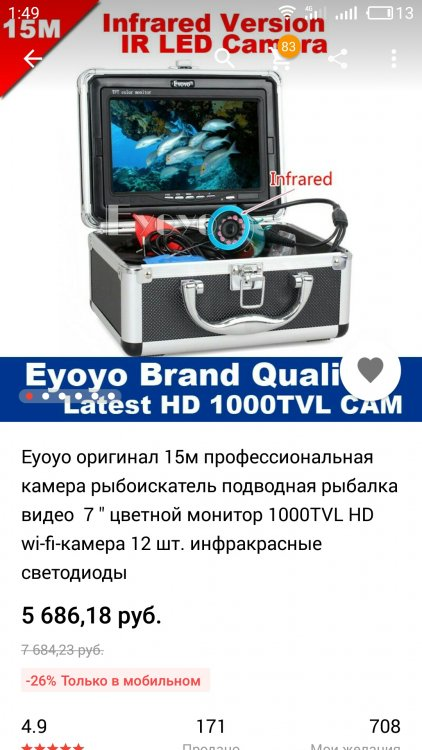 S71022-014931.jpg
