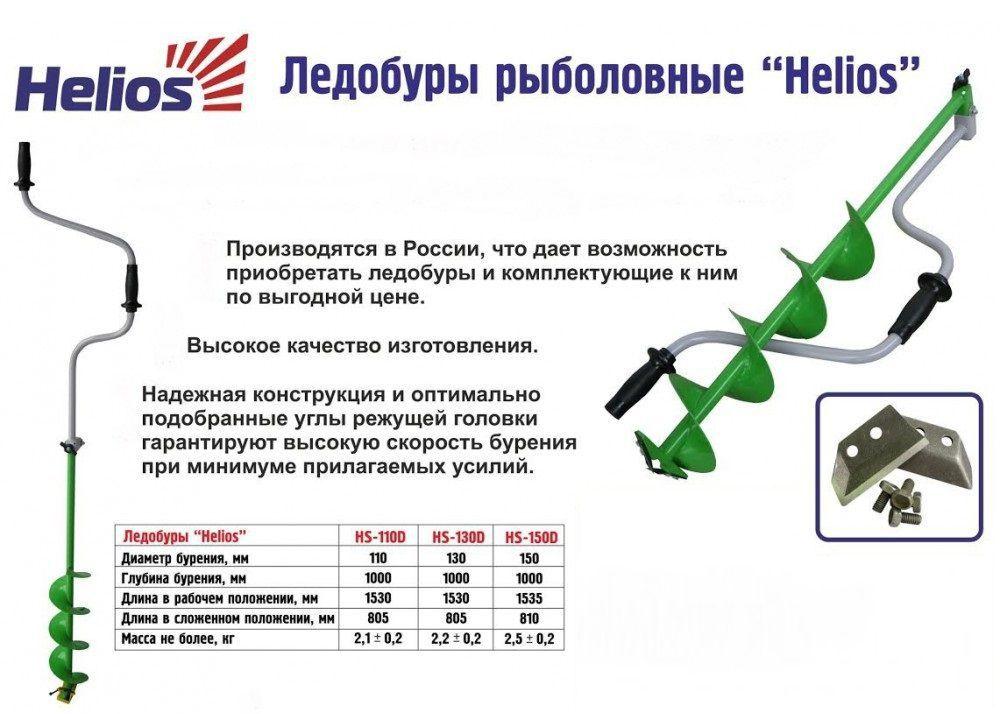helios.jpg.1a49957d17a507933ccfada3aab72760.jpg