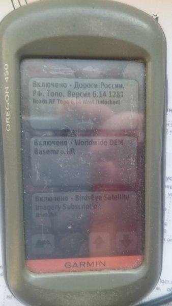 DSC_0008.thumb.jpg.b8f09bbe81bd17f6cd662ee156052135.jpg