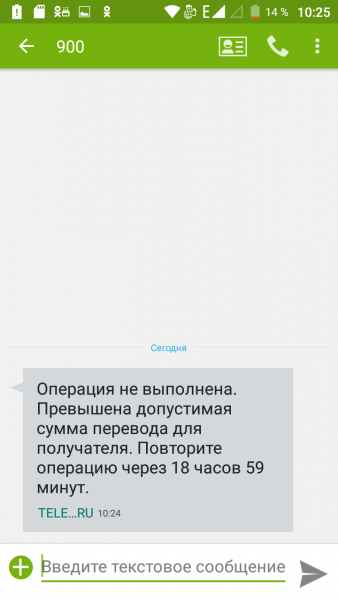Screenshot_2018-03-15-10-25-01.png