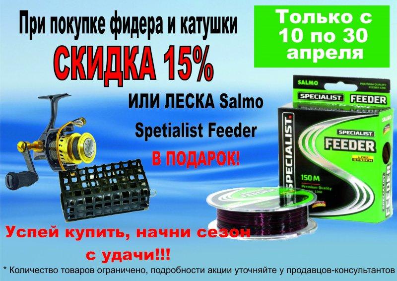 5ac22b4c5640b_.thumb.jpg.fe7de2ccc012a6675699d48c0824cf39.jpg