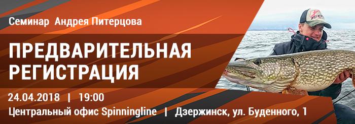 П-питерцов-700-246.jpg