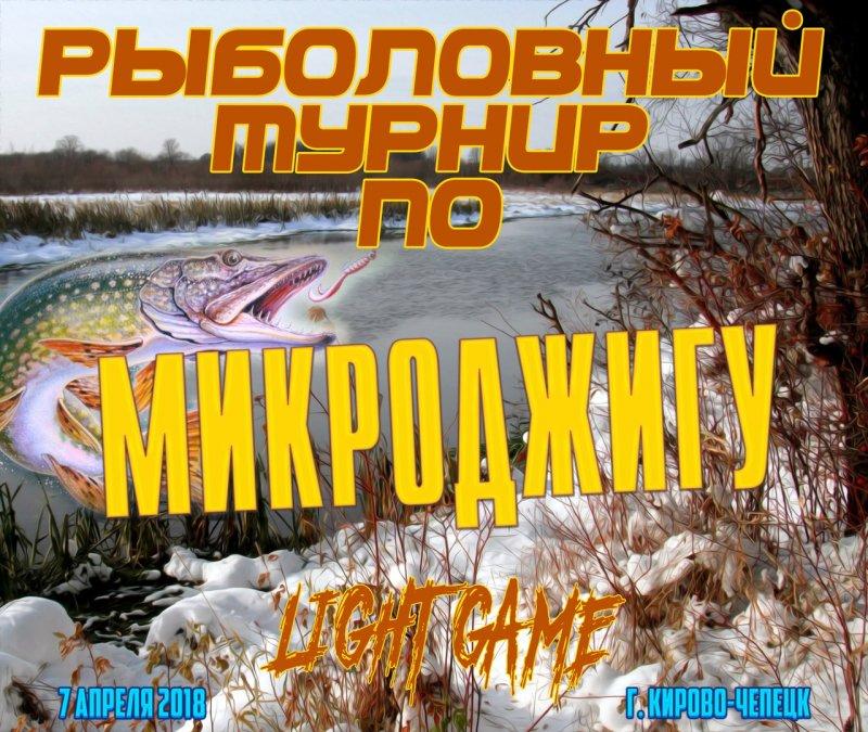 mz2PscaqjOg.thumb.jpg.278e473e4e47b0a5f71a03f651e14bdd.jpg