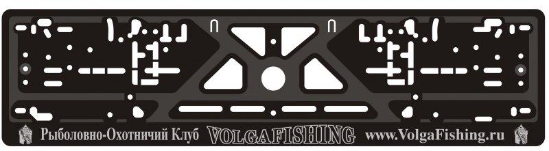 VOLGAFISHING_07_02_12-1.jpg