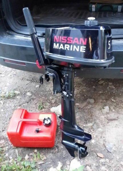 NISSAN-MARINE-NS-5-B-(2).jpg