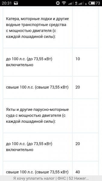 S80911-203146.jpg