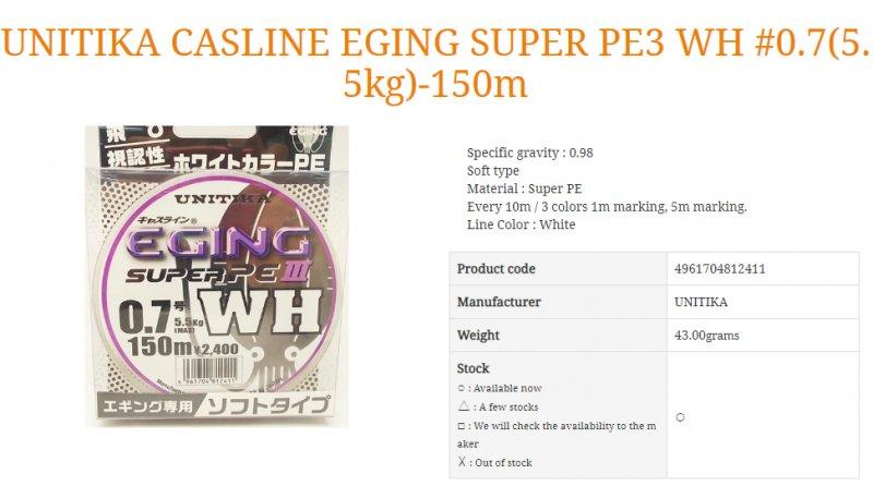 UNITIKA CASLINE EGING SUPER PE3 WH #0.7(5.5kg)-150m.jpg