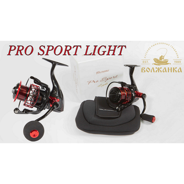 5c87b8287c0df_prosportlight-600x600.png.2e2e9fa1a3c96a8d5d2275cd5638ad12.png