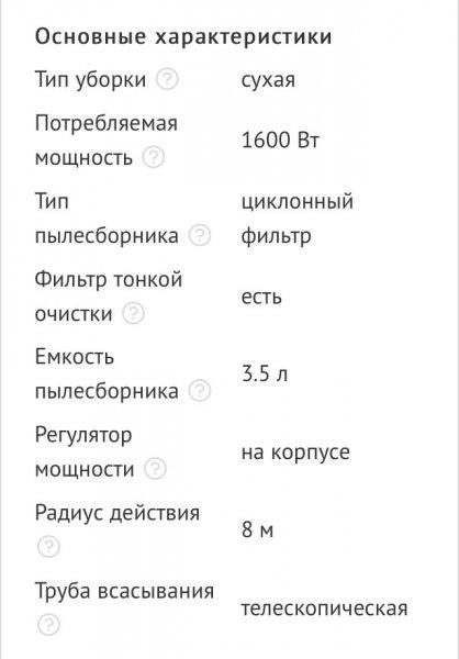 951FE0D4-1A72-42FA-BB77-05DC3CE64C2E.jpeg