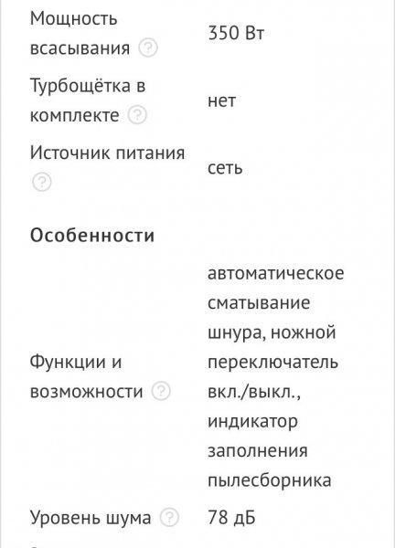 A31FBBEB-5CD2-4932-9E45-71EE871C6577.thumb.jpeg.c5c7b0431f94f9b4304c70dbbe4fa660.jpeg