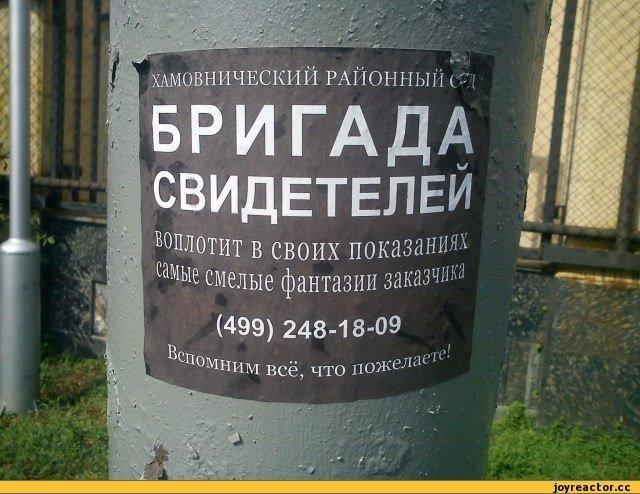notice-2012-09-15.jpg