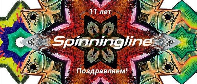 sl_dr2_07032019.jpg.6ebb8cc6f1a8f125057b836d0721ed6e.jpg