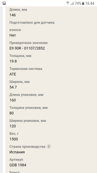 Screenshot_20190421-164456.png