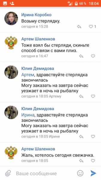 Screenshot_20190726-180430.png