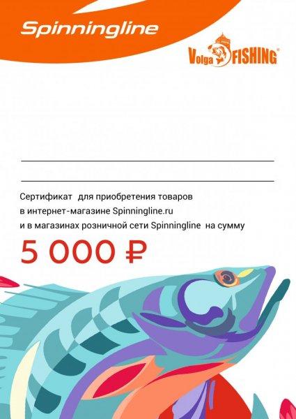 а4-лодка-СПИННИНГЛАЙН-5000 (1) (1).jpg