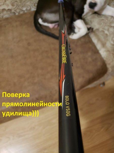 20200410_213021.thumb.jpg.035d346df5def586251e4f4115c37ea5.jpg