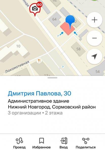 Screenshot_20200426_152753.jpg