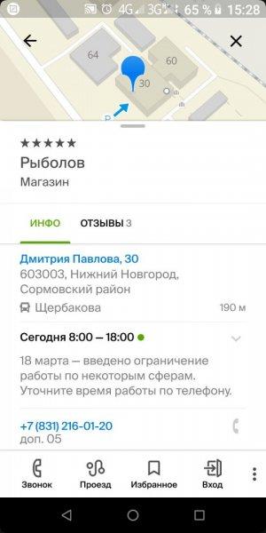 Screenshot_20200426_152843.jpg
