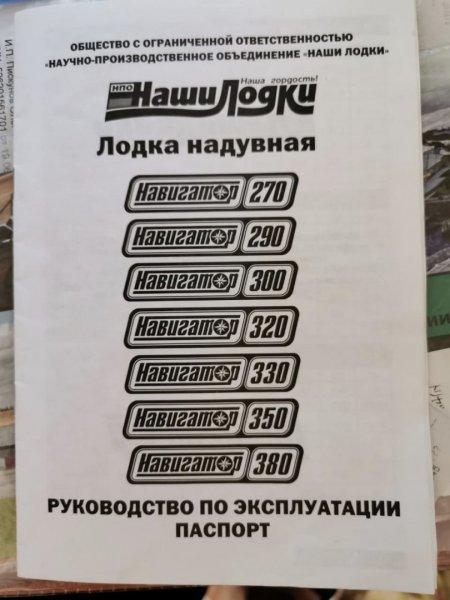 5f0c150144bed_2020-07-1210_21.33(1).thumb.JPG.0e414dff01d61098a5b9c74a714780e6.JPG
