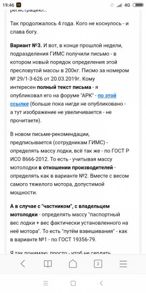 Screenshot_2020-07-11-19-46-02-531_com.android.browser.thumb.png.d0b7fd26c5e5e19df8676cba66e5ecf6.png