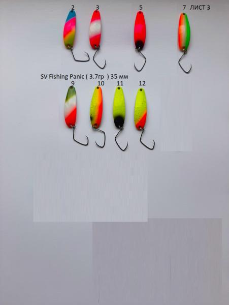 3 - SV Fishing Panic ( 3.7гр  ) 35 мм  SV Fishing individ (2.5гр) 25 мм   SV Fishing koketka ( 3.8гр ) 35 мм.png
