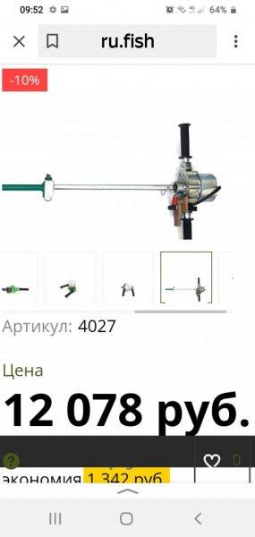 Screenshot_20210308-095204_Yandex.thumb.jpg.acb8fd8fc269bd3843d44234999e834b.jpg